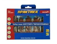 Набор сверл Форстнера ПРАКТИКА 5шт, твердосплавных 15, 20, 25, 30, 35 мм, в деревянном кейсе