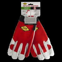 Перчатки. рукавицы. краги
