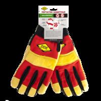 Перчатки DDE vibro-PROTECT  кожа /спандекс,  размер  L