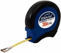 Рулетка геодезическая КОБАЛЬТ 20м x 13мм закрытый двухкомпонентный корпус (стальная лента, ускоренная перемотка)