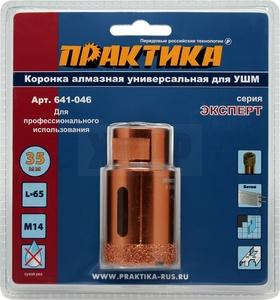 "Коронка алмазная для МШУ ПРАКТИКА ""Эксперт"" 35 мм (1шт) блистер"