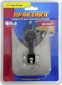 Кондуктор для сверления ПРАКТИКА от 14 до 70 мм, для алмазных коронок, металлический