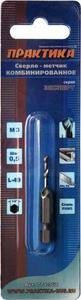 Сверло метчик ПРАКТИКА  М3, шаг 0,5, длина 49 мм, хвостовик HEX 1/4', блистер