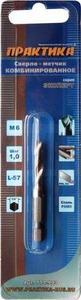 Сверло метчик ПРАКТИКА  М6 шаг 1,0, длина 57 мм, хвостовик HEX 1/4', блистер