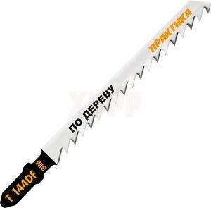 Пилки для лобзика по дереву, ДСП ПРАКТИКА тип T144DF 100 х 75 мм, грубый рез, BIM (2шт.)