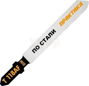 Пилки для лобзика по стали ПРАКТИКА тип T118AF 76 х 50 мм, чистый рез, BIM (2шт.)