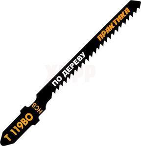 Пилки для лобзика по дереву, ДСП ПРАКТИКА тип T119BO 76х50 мм, криволинейный рез, HCS (2шт.)