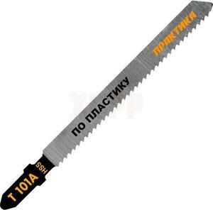 Пилки для лобзика по пластику ПРАКТИКА тип T101A 100 х 75 мм, быстрый рез, HSS (2шт.)