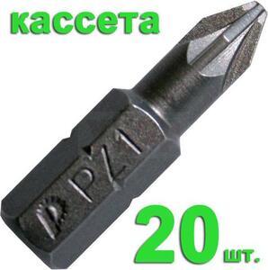 "Бита отверточная ПРАКТИКА  .""Профи""   PZ-1 х 25мм  (20шт), кассета"