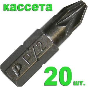 "Бита отверточная ПРАКТИКА  .""Профи""   PZ-2 х 25мм  (20шт), кассета"