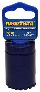 """Коронка биметаллическая ПРАКТИКА  35 мм (1 3/8""""), (1шт), клипса"""