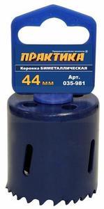 """Коронка биметаллическая ПРАКТИКА  44 мм (1 3/4""""), (1шт), клипса"""