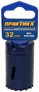 """Коронка биметаллическая ПРАКТИКА  32 мм (1 1/4""""), (1шт), клипса"""