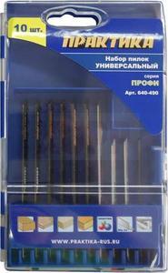 Набор пилок для лобзика ПРАКТИКА универсальный 7 типов, 10шт. ПРО кассета