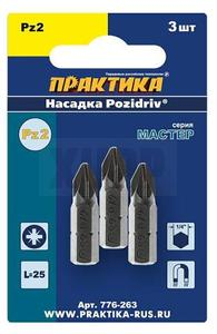"Бита отверточная ПРАКТИКА  ""Мастер""   PZ-2 х 25мм  (3шт), блистер"