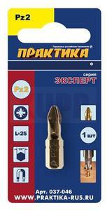 """Бита отверточная ПРАКТИКА """"Эксперт""""   PZ-2 х 25мм Tin (1шт), блистер"""
