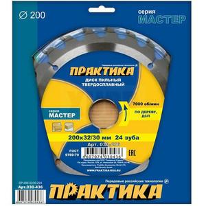 Диск пильный твёрдосплавный по дереву, ДСП ПРАКТИКА 200 х 32\30 мм, 24 зуба