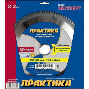 Диск пильный твёрдосплавный по алюминию ПРАКТИКА 255 х 30 мм, 100 зубов