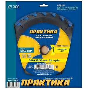 Диск пильный твёрдосплавный по дереву, ДСП ПРАКТИКА 300 х 32\30 мм, 24 зуба