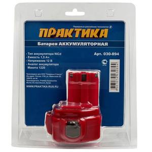 Аккумулятор для MAKITA ПРАКТИКА 12В, 1,5Ач, NiCd, блистер