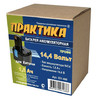 Аккумулятор для HITACHI ПРАКТИКА 14,4В, 1,5Ач, NiCd, коробка