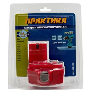 Аккумулятор для MAKITA ПРАКТИКА 14,4В, 1,5Ач, NiCd, блистер