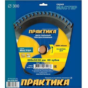 Диск пильный твёрдосплавный по дереву, ДСП ПРАКТИКА 300 х 32\30 мм, 60 зубов