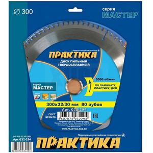 Диск пильный твёрдосплавный по ламинату ПРАКТИКА 300 х 32\30 мм, 80 зубов