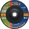 Круг лепестковый шлифовальный ПРАКТИКА 180 х 22 мм Р40 (1шт.) серия Профи
