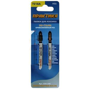 Пилки для лобзика по стали ПРАКТИКА тип T218A 76 х 50 мм, криволинейный рез, HSS (2шт.)