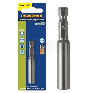 """Удлинитель ПРАКТИКА магнитный держатель  60мм для бит 1/4""""  цельнотянутый, (1шт), блистер"""