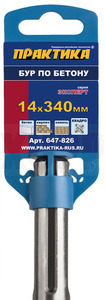 Бур SDS-MAX ПРАКТИКА  14 х 340 мм, КВАДРО, серия Эксперт,  по бетону