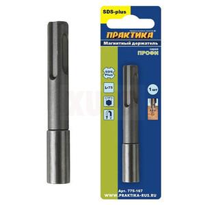 Удлинитель ПРАКТИКА магнитный держатель  75мм для бит SDS +,  составной, (1шт), блистер