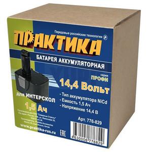 Аккумулятор для ИНТЕРСКОЛ ПРАКТИКА 14,4В, 1,5 Ач, NiCd,  коробка