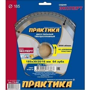 Диск пильный твёрдосплавный по алюминию ПРАКТИКА 185 х 30/20/16 мм, 64 зуба