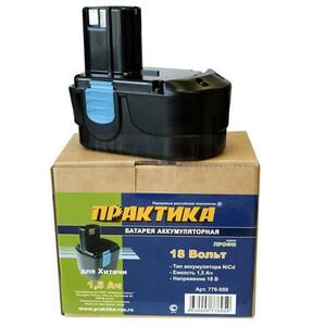 Аккумулятор для HITACHI ПРАКТИКА 18В, 1,5Ач, NiCd, коробка