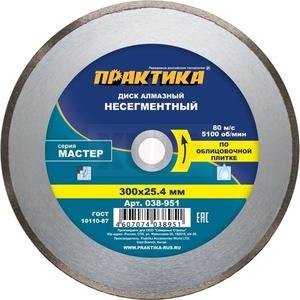 "Диск алмазный несегментный ПРАКТИКА ""Мастер"" 300 х 25,4 мм (1 шт.) коробка"