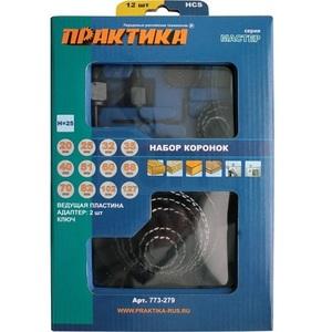 Набор HCS коронок ПРАКТИКА 12 шт 19-127 мм +2 адаптера